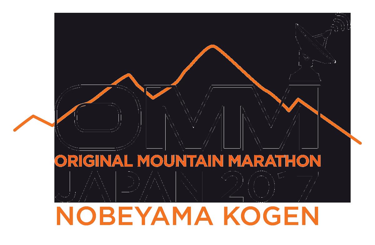 japan2017-logoblack